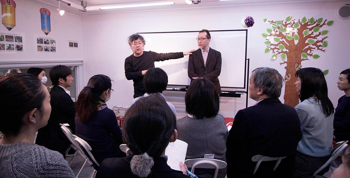 """東京校の様子。脳科学者、音楽家、物理学者……。とがったプロフェッショナルが訪れる""""居場所"""""""